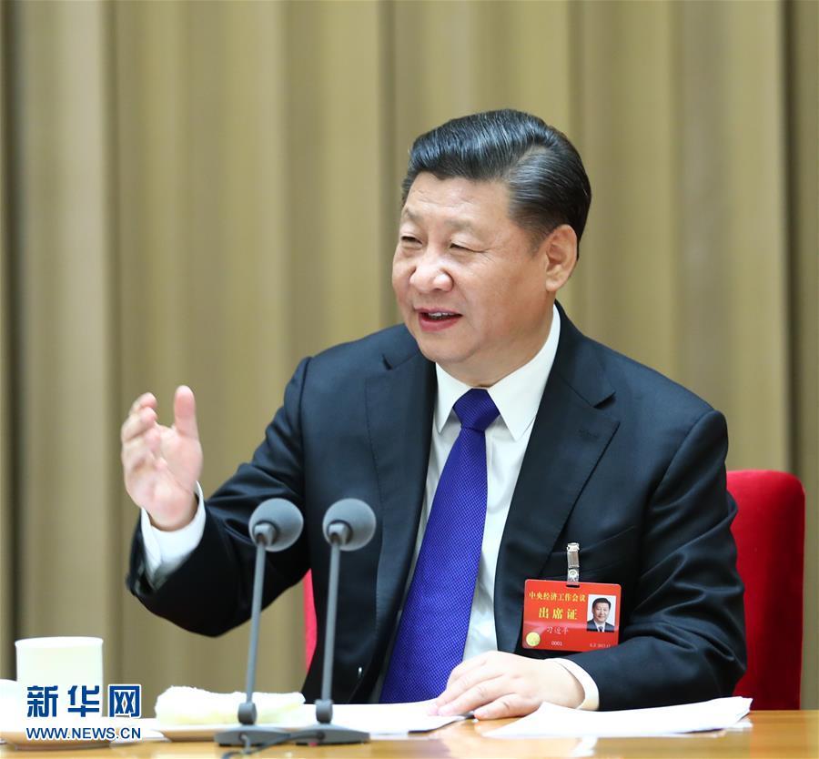 习近平如何领航中国经济社会发展