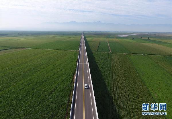 穿越时空的巨变――再看中国西北角