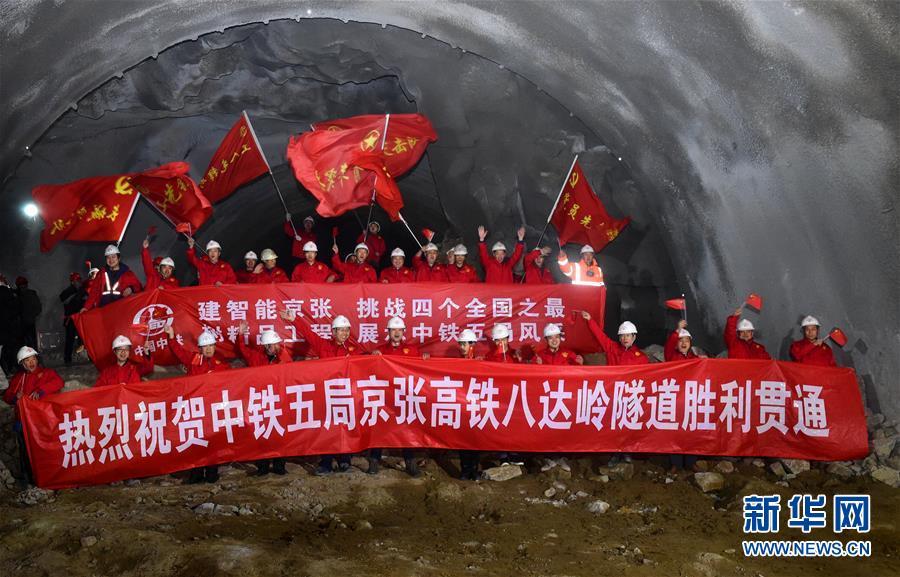 以習近平同志為核心的黨中央引領中國經濟發展