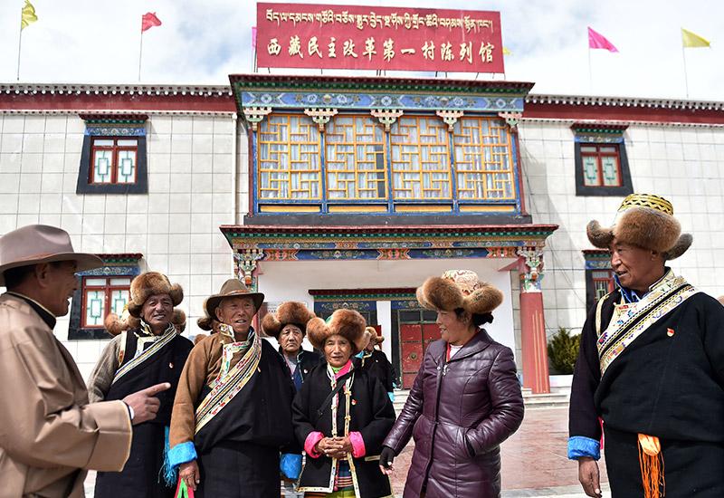 """苦难与辉煌――""""西藏民主改革第一村""""克松村的历史回声"""