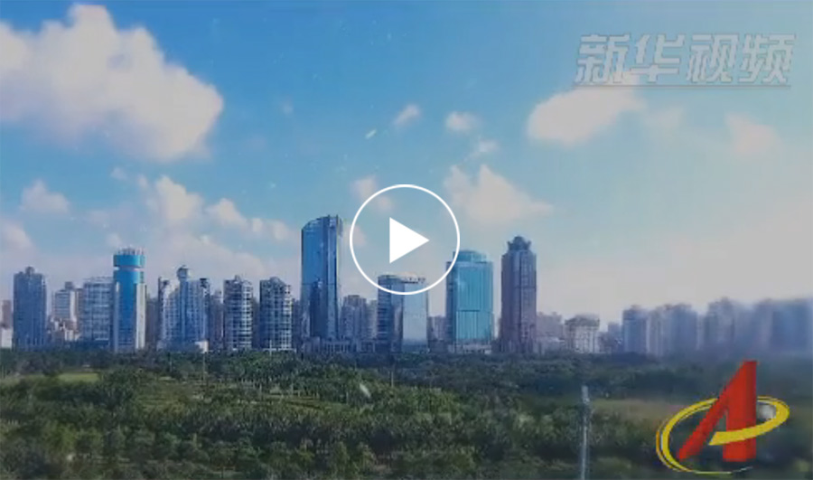 春潮拍岸千帆进――海南特区改革开放30年纪实