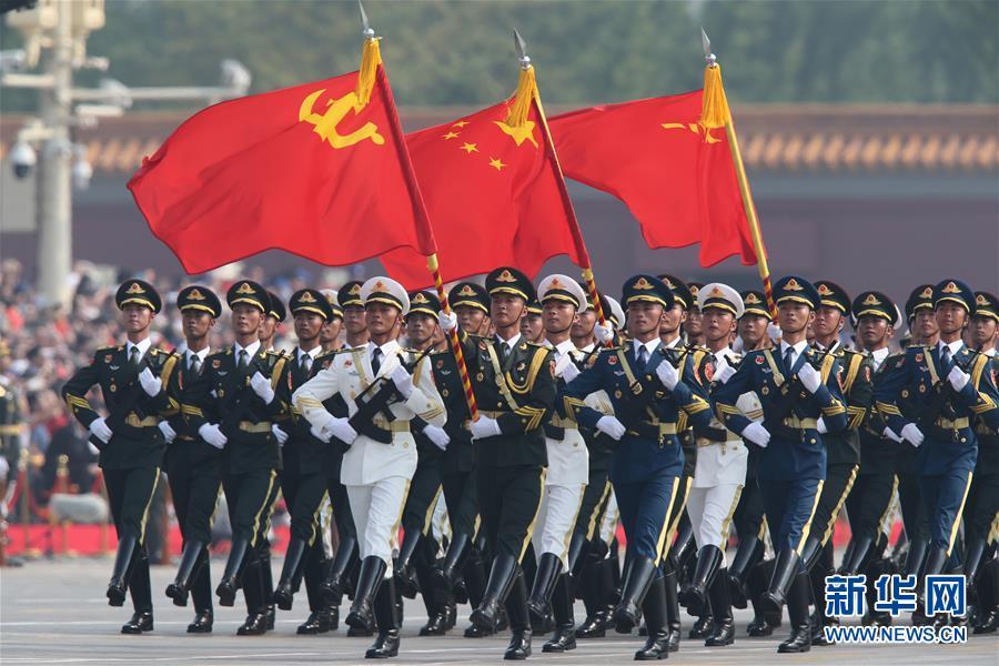 凝聚爱国力量 新中国成立70周年盛典启示录