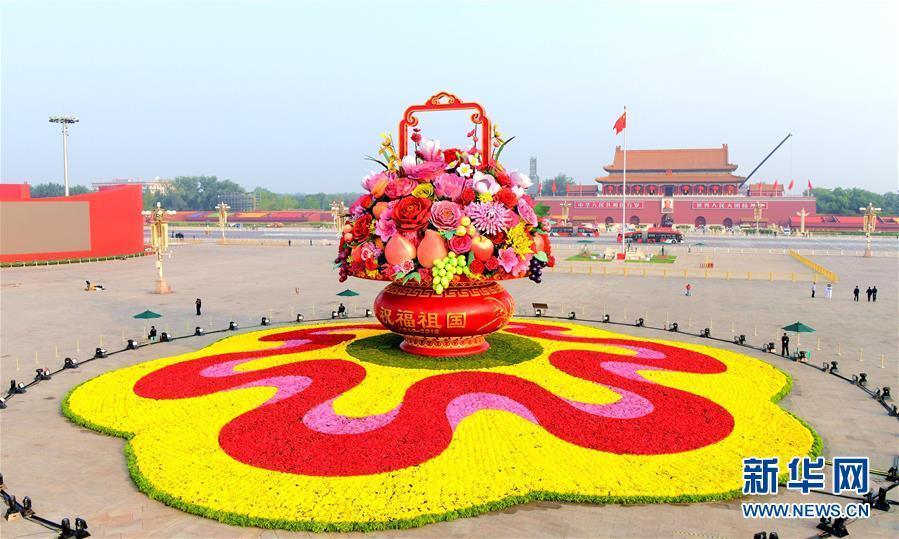 5663棋牌___新中国成立70周年盛典启示录
