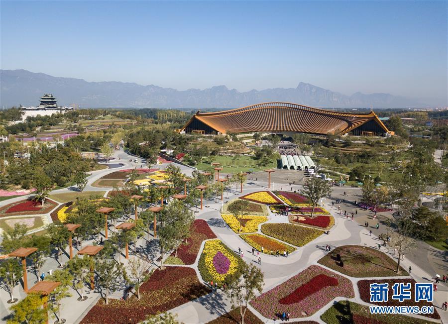 """难忘的""""世园记忆"""" 共同的绿色追求――写在北京世园会闭幕之际"""
