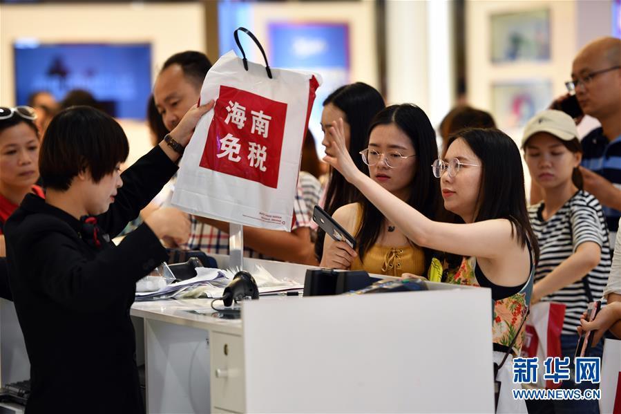 """从经济""""半年报""""看中国信心"""