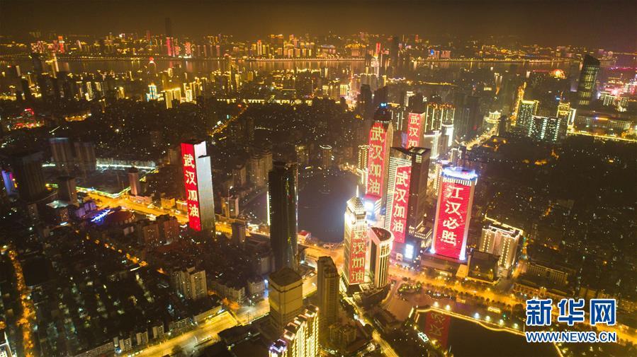 英雄的城市,英雄的人民——写在武汉疫情防控胶着对垒的关键时刻