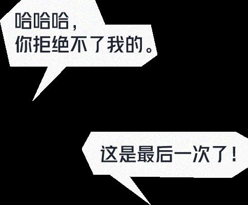中国国家安全局:有间谍!终止交易!