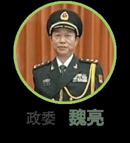 军队机构改革_中国深化国防和军队改革 宝典