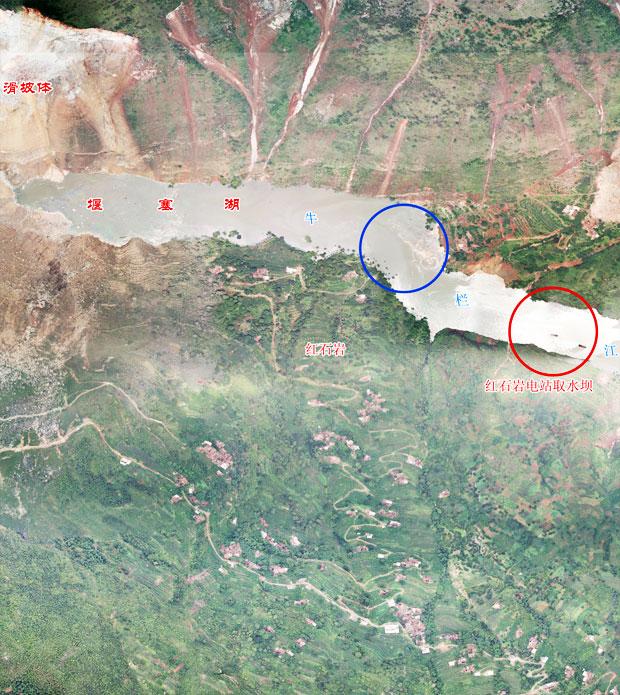 震前影像<br/>衛星影像,獲取時間:2011年12月6日