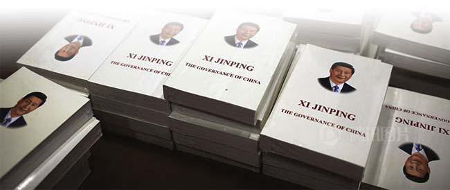 外国驻华大使高度评价《习近平谈治国理政》